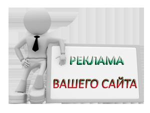 Фото реклама сайта телефон гугл адвордс московский